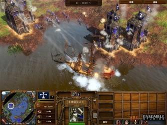 帝国时代3:酋长-第4张图片-cc下载站