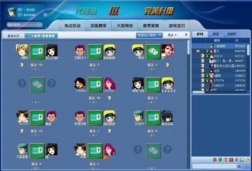 监利同城游戏 4.0-第2张图片-cc下载站