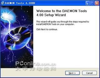 DAEMON Tools 5.0.1高级版-第7张图片-cc下载站