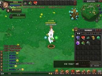 QQ幻想世界-第2张图片-cc下载站