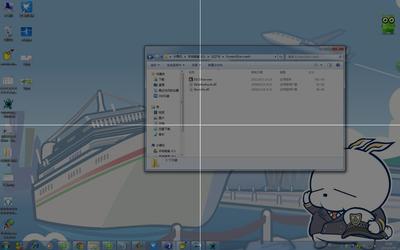 ScreenSlice 1.0.1-第2张图片-cc下载站