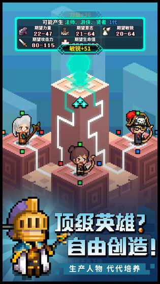 冒险与深渊_游戏下载预约-第3张图片-cc下载站