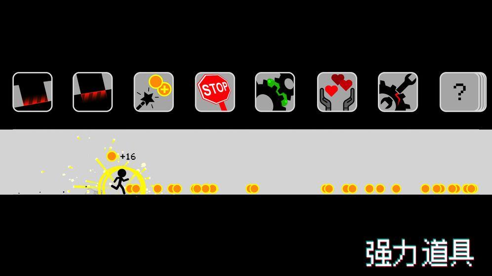跑跑先生X_游戏下载预约-第3张图片-cc下载站