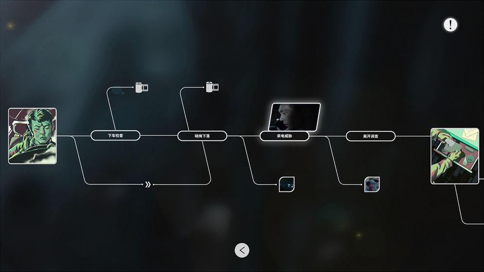 深海_游戏下载预约-第4张图片-cc下载站