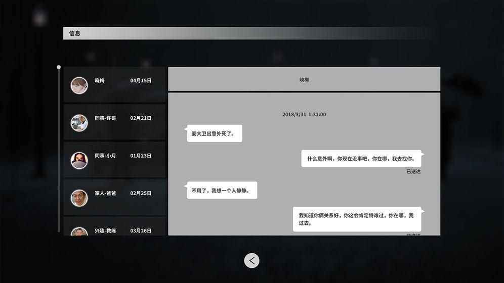 深海_游戏下载预约-第7张图片-cc下载站