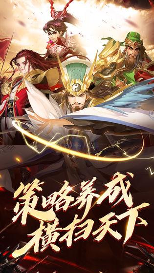 战神录_游戏下载预约-第2张图片-cc下载站