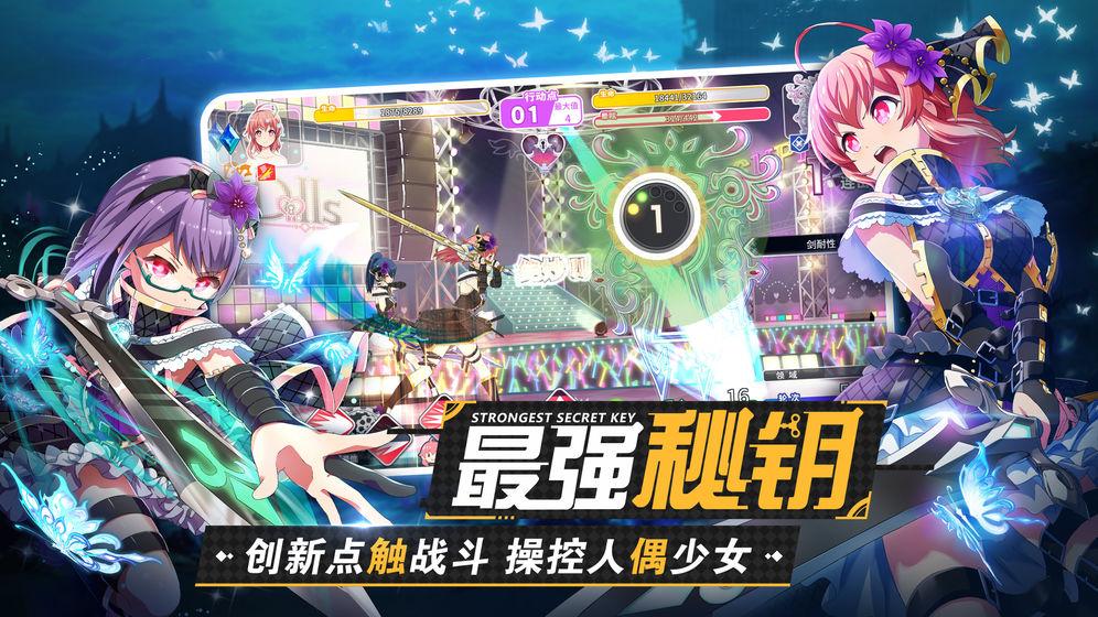 东京偶像计划    CN_游戏下载预约-第2张图片-cc下载站