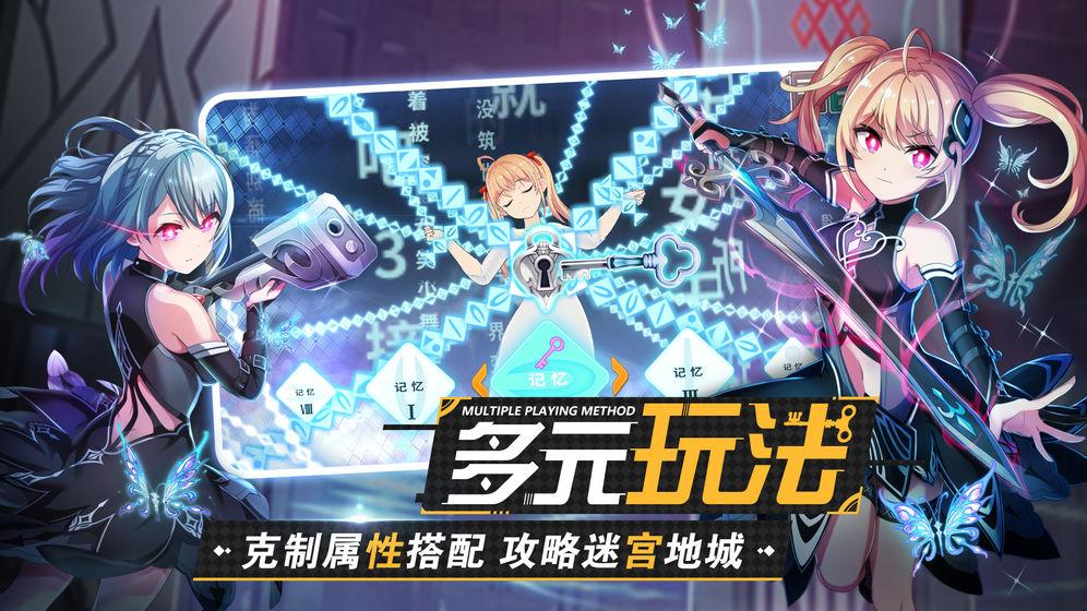 东京偶像计划    CN_游戏下载预约-第4张图片-cc下载站