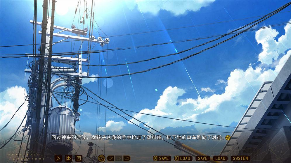 Sunnyrain Lovestory - Mobile Link_游戏下载预约-第4张图片-cc下载站
