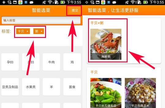 网上厨房 13.3.1-第4张图片-cc下载站