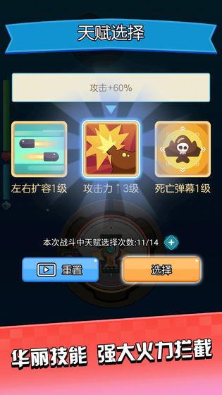 暴走飞机传说_游戏下载预约-第4张图片-cc下载站