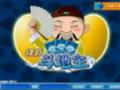 锦游斗地主网络版 2013