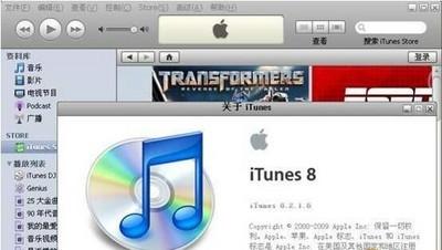 iTunes for Mac 12.9.3-第2张图片-cc下载站