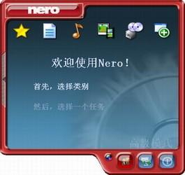 Nero 6.6.1-第7张图片-cc下载站