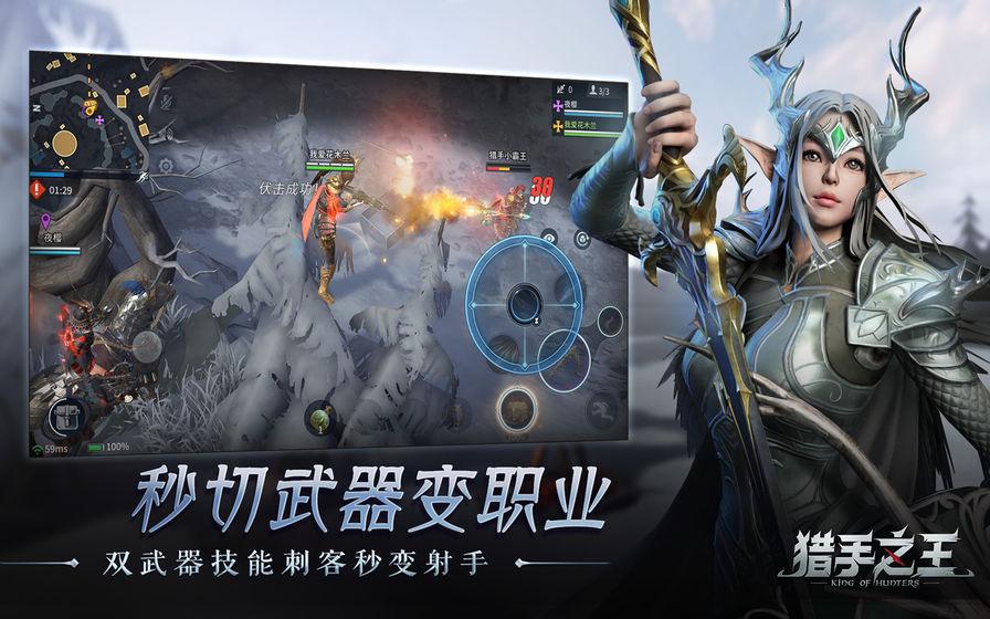 猎手之王    CN_游戏下载预约-第6张图片-cc下载站
