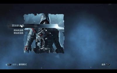 刺客信条:叛变 中文版-第4张图片-cc下载站