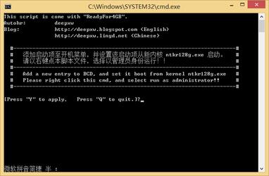 ReadyFor 4GB 1.3-第3张图片-cc下载站