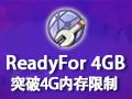 ReadyFor 4GB 1.3
