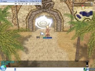 仙境传说单机版-第8张图片-cc下载站