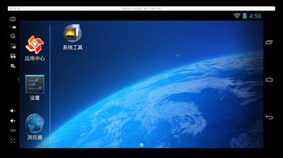 天天模拟器 For Mac 1.0.4-第2张图片-cc下载站
