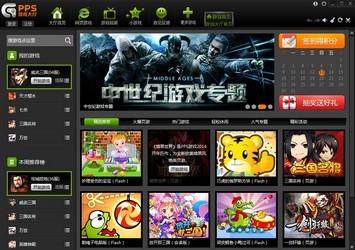 PPS游戏大厅 2.3.2-第2张图片-cc下载站
