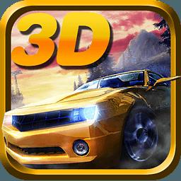 3D疯狂赛车 3.0