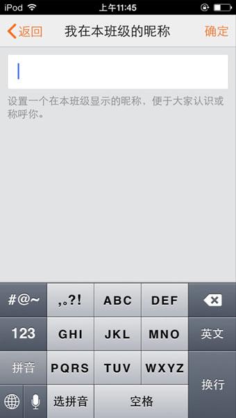 贝聊 4.12.0-第4张图片-cc下载站