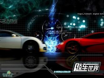 飚车世界 最新版-第2张图片-cc下载站