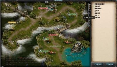 QQ幻想世界-第4张图片-cc下载站