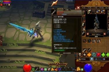 火炬之光2名剑合集MOD 1.25.2-第3张图片-cc下载站