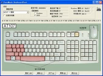 键盘测试(KeyboardTest) 3.2-第2张图片-cc下载站