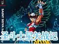 圣斗士星矢战记 中文版