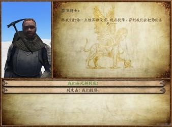 骑马与砍杀战团mod:印记:上帝之手 0.5-第4张图片-cc下载站