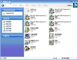 xp精简版 Embedded-第5张图片-cc下载站