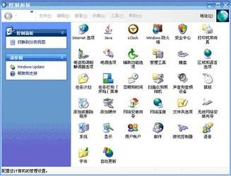 xp精简版 Embedded-第6张图片-cc下载站