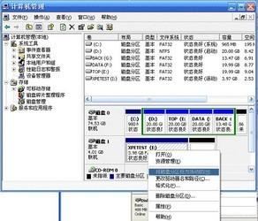 xp精简版 Embedded-第3张图片-cc下载站