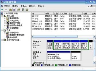 xp精简版 Embedded-第7张图片-cc下载站