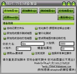 魔兽争霸3火龙改图器 1.42-第2张图片-cc下载站