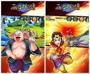 超级西游释厄传中文版 1.0-第3张图片-cc下载站