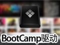 BootCamp驱动 6.0