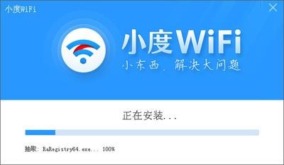 小度WiFi驱动 3.0.9-第2张图片-cc下载站