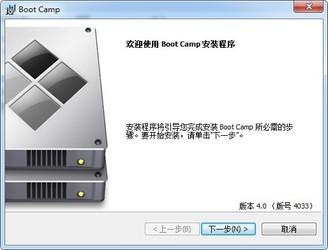BootCamp驱动 6.0-第3张图片-cc下载站