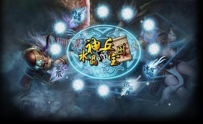 梦三国-第6张图片-cc下载站