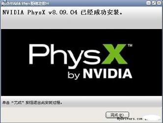 NVIDIA PhysX 9.17-第2张图片-cc下载站