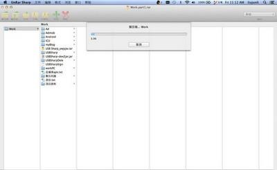 Rar解压利器Mac版-第3张图片-cc下载站