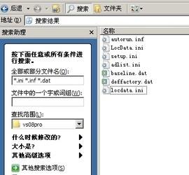 UltraISO Portable 9.5.3中文版-第5张图片-cc下载站