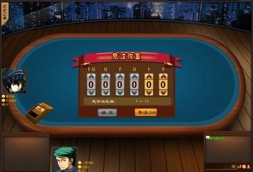 元游棋牌 357.0-第2张图片-cc下载站