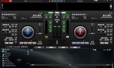 Virtual DJ打碟机 2020-第2张图片-cc下载站
