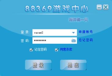 88369游戏中心 6.7-第5张图片-cc下载站