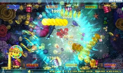 88369游戏中心 6.7-第4张图片-cc下载站